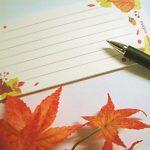「いい文の日」に思うのは手紙の良さとあしながおばさんとの文通の記憶