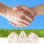 マイホーム購入に成功するには良い不動産営業マンとの出会いが不可欠