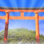 初詣はここがおすすめ。下り階段が珍しい貫前神社のご紹介